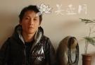 紫砂壶工艺师图片:王伟 - 宜兴紫砂壶网