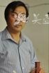 紫砂壶工艺师图片:张秋平 - 宜兴紫砂壶网