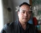 紫砂壶工艺师图片:史云棠 - 宜兴紫砂壶网