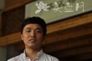 紫砂壶工艺师图片:陆轶舟 - 宜兴紫砂壶网