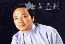 紫砂壶工艺师图片:蒋小彦 - 宜兴紫砂壶网