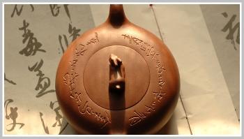 紫砂壶图片:旺兔吉祥壶 - 宜兴紫砂壶网