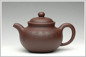 紫砂壶图片:老法制壶之掇球 - 宜兴紫砂壶网
