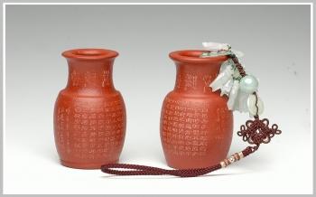 紫砂壶图片:心经之花瓶  一对 - 宜兴紫砂壶网