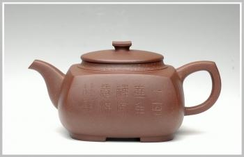紫砂壶图片:砂方 - 宜兴紫砂壶网
