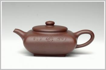 紫砂壶图片:智圆行方 - 宜兴紫砂壶网