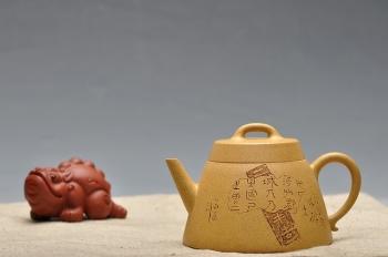 紫砂壶图片:文人气韵 全手秤砣 - 宜兴紫砂壶网