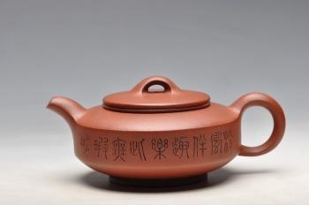 紫砂壶图片:优质底槽青 木言装饰 老味十足  线扁 - 宜兴紫砂壶网