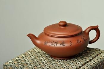 紫砂壶图片:张云熙最新作品 线条流畅 凤鸣 - 宜兴紫砂壶网