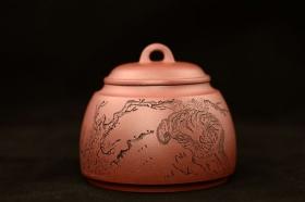 紫砂壶图片:虎蹲茶叶罐 - 宜兴紫砂壶网