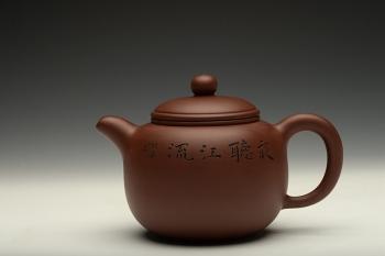 紫砂壶图片:最适茶器形 全手匏尊 敦厚饱满 刻绘精致 - 宜兴紫砂壶网