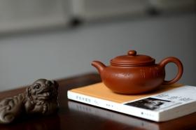 紫砂壶图片:饮者寿 传统经典 仿古 范曾之味~ - 宜兴紫砂壶网