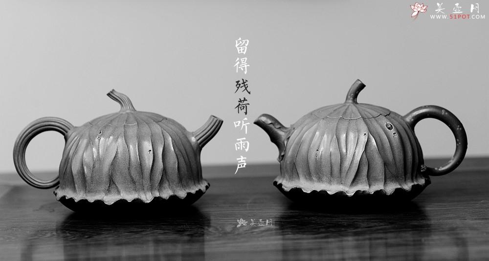 紫砂壶图片:文气十足 意境深远 秋日残荷 孙伟强张新亚合作 - 宜兴紫砂壶网