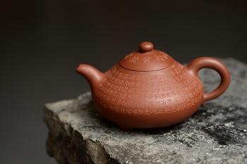紫砂壶图片:大品众乐 器形端庄 般若心经 玉乳 工整严谨 - 宜兴紫砂壶网