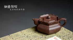 紫砂壶图片:史金妹经典之作 精品如意僧帽  传统文化 做工精致 - 宜兴紫砂壶网