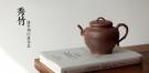 紫砂壶图片:潘丹初原创'秀气'系列之春竹 纯净底槽青  婉约清秀 行简意足 - 宜兴紫砂壶网