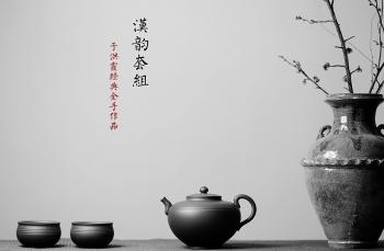 紫砂壶图片:古朴大气~ 于洪霞老师精心之作 全手汉韵套组~ 饱满俊雅 - 宜兴紫砂壶网