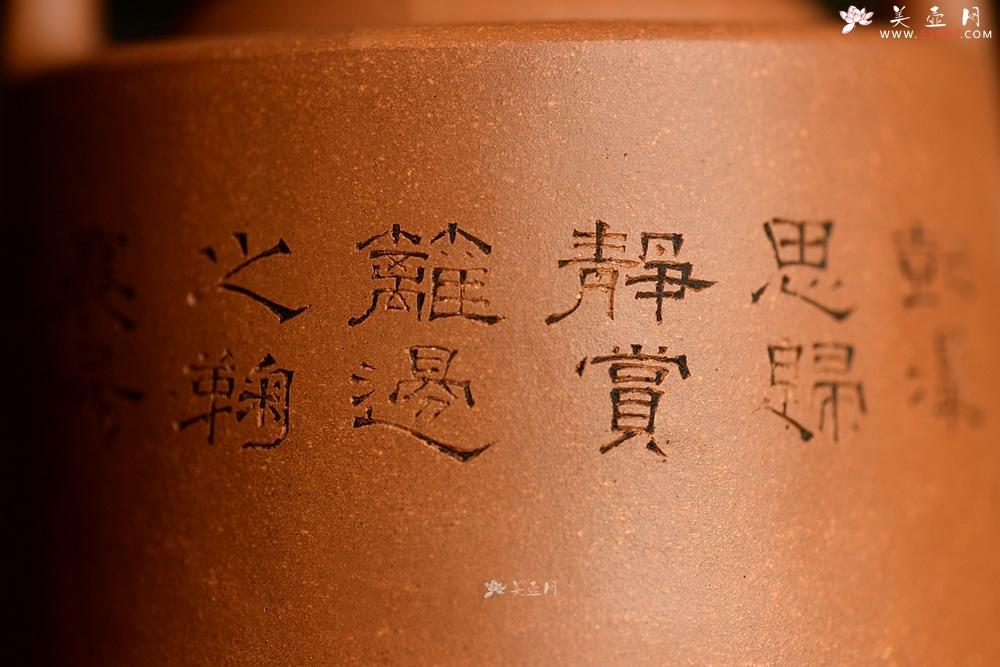 紫砂壶图片:陆逸舟精心装饰 素雅之作 挺拔俊秀 全手曼生提梁  - 宜兴紫砂壶网