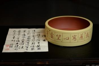 紫砂壶图片:茶舍必备 张听刚水洗 魏碑  刀法精到 文质相含 - 宜兴紫砂壶网