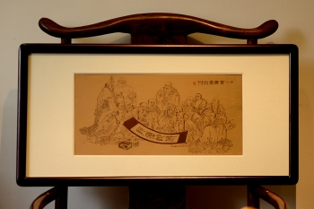 紫砂壶图片:谭华斌精心装饰 十八罗汉 壁画 送礼自珍佳作 - 宜兴紫砂壶网