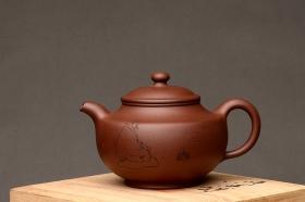 紫砂壶图片:灵巧喜人  宝鼎 - 宜兴紫砂壶网