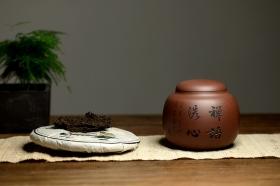 紫砂壶图片:原矿紫泥  茄段茶叶罐 - 宜兴紫砂壶网