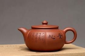 紫砂壶图片:钱伟刚最新作品 饱满 器形端庄 素心 - 宜兴紫砂壶网