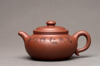 紫砂壶图片:饱满大气 精品   生动形象 大仿古 - 宜兴紫砂壶网