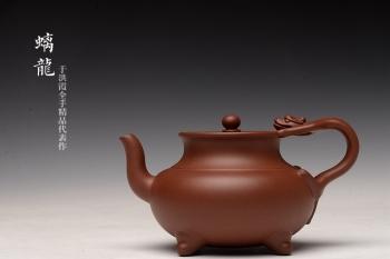 紫砂壶图片:呕心力作 精于洪霞精品代表作~ 全手螭龙 雍容华贵 - 宜兴紫砂壶网
