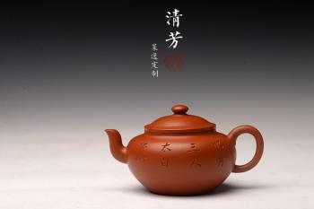 紫砂壶图片:徐亚春全手作品 摹古清味 耐品杀茶利器 清芳  - 宜兴紫砂壶网