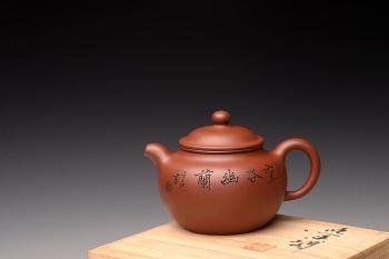 紫砂壶图片:张云熙丙申新作  线条流畅 精气神 掇只  - 宜兴紫砂壶网