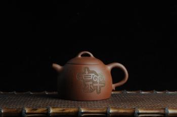 紫砂壶图片:美壶特惠秦权壶 - 宜兴紫砂壶网