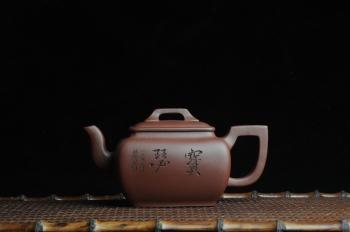 紫砂壶图片:美壶特惠 精品宝瑟四方方樽 陈俊儒精心装饰 - 宜兴紫砂壶网