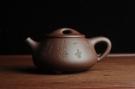 紫砂壶图片:贺岁新品 优质紫茄泥全手工高士煮茶图 闲饮一壶清风 文气满瓢 - 宜兴紫砂壶网
