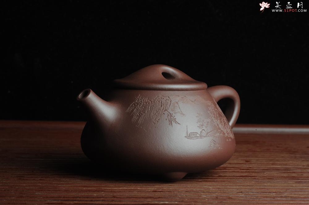 紫砂壶图片:优质紫茄泥全手工山水满瓢 雨过山色清 - 宜兴紫砂壶网
