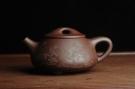 紫砂壶图片:贺岁新品 优质紫茄泥全手工高士竹图 风清气正满瓢 - 宜兴紫砂壶网