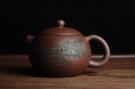 紫砂壶图片:美壶福利特惠 精工西施 精刻松鼠 - 宜兴紫砂壶网