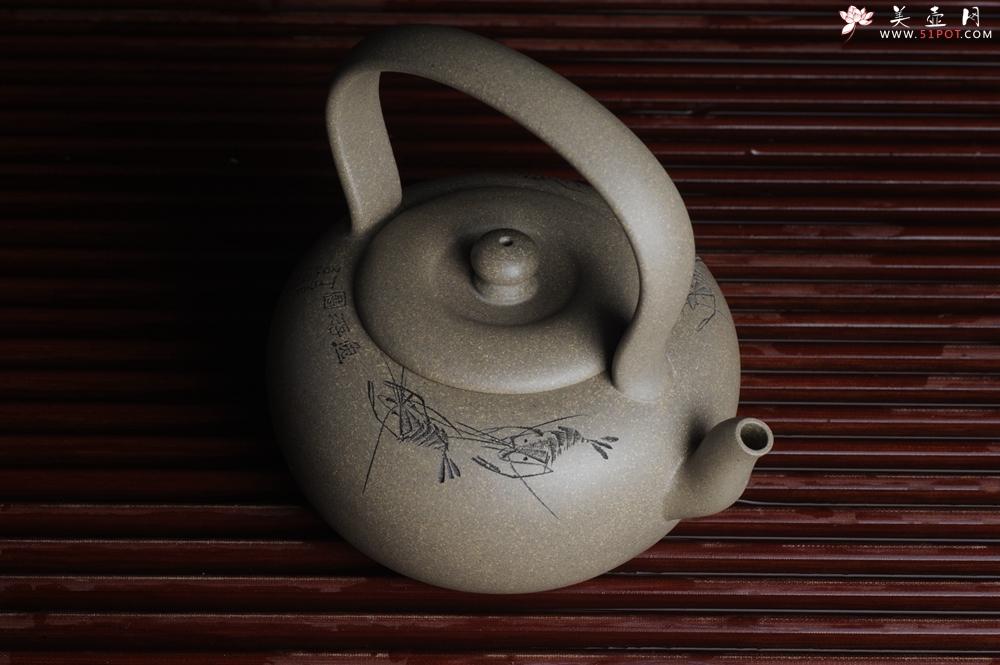 紫砂壶图片:美壶特惠 老青段 助工精工太白提梁 子陶刻对虾 - 宜兴紫砂壶网