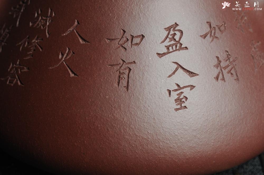 紫砂壶图片:油润底曹青 全手工精品摹古老子冶石瓢 骨肉匀挺 文人小楷  特文气 - 宜兴紫砂壶网