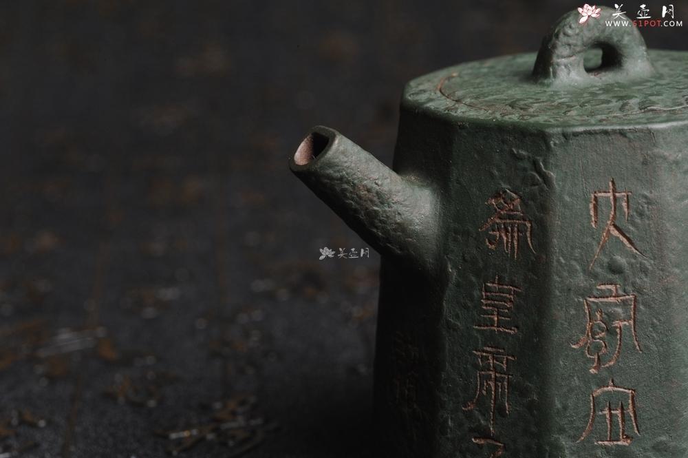 紫砂壶图片:美壶特惠 学苑派 仿龙文风格 青铜器质感 高秦权 - 宜兴紫砂壶网