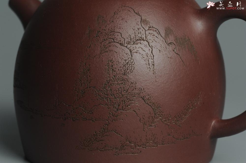 紫砂壶图片:油润紫泥 全手工秦权壶 清茗堂助工文气装山水 - 宜兴紫砂壶网