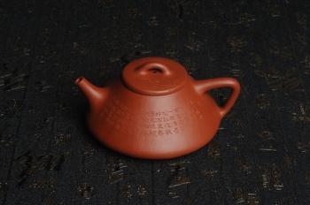 紫砂壶图片:朱泥全手工刻梅花子冶石瓢 - 宜兴紫砂壶网
