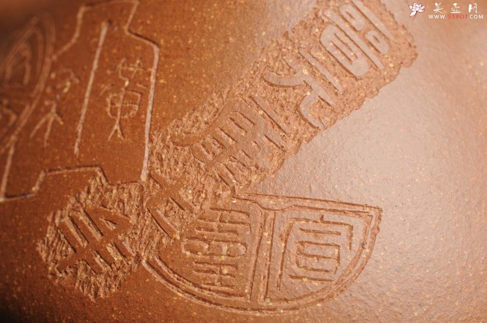 紫砂壶图片:油润五彩段泥 全手工薄胎子冶石瓢 饮之延年 助工俞霞精心摹古刻绘钱币纹 - 宜兴紫砂壶网