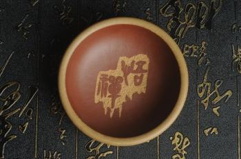 紫砂壶图片:美杯国庆特惠 精品好泥好工好刻雅致厚实品茗杯 禅悟杯 - 宜兴紫砂壶网