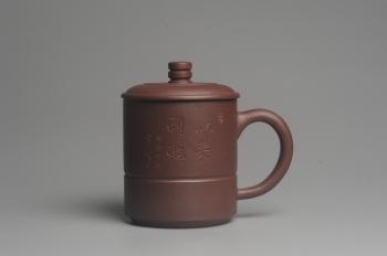 紫砂壶图片:美杯特惠 办公旅行便携式茶具从来利他盖杯 - 宜兴紫砂壶网