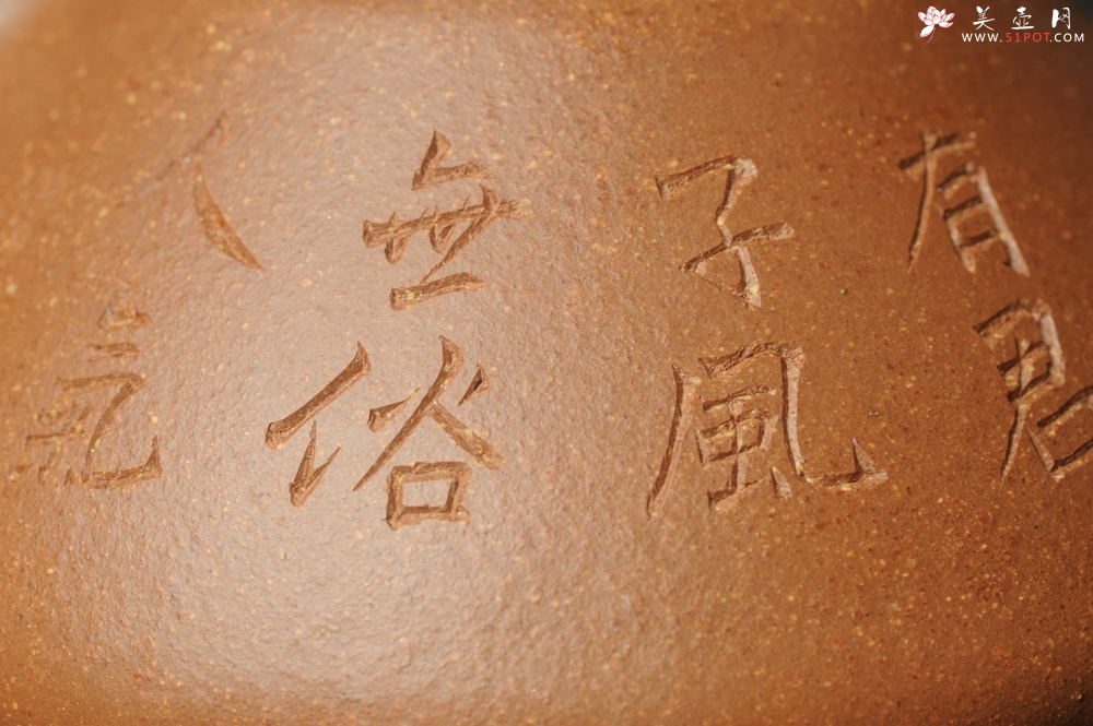 紫砂壶图片:润五彩段泥 全手工薄胎子冶石瓢 有君子风无俗人气 助工俞霞精心摹古刻绘雅竹 - 宜兴紫砂壶网