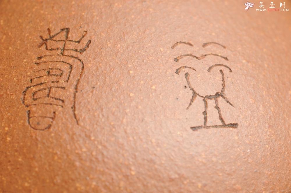 紫砂壶图片:潜力股周小培全手工演绎精品五彩段泥景舟石瓢 清茗堂助工文气装饰君子不老松 延年益寿 - 宜兴紫砂壶网