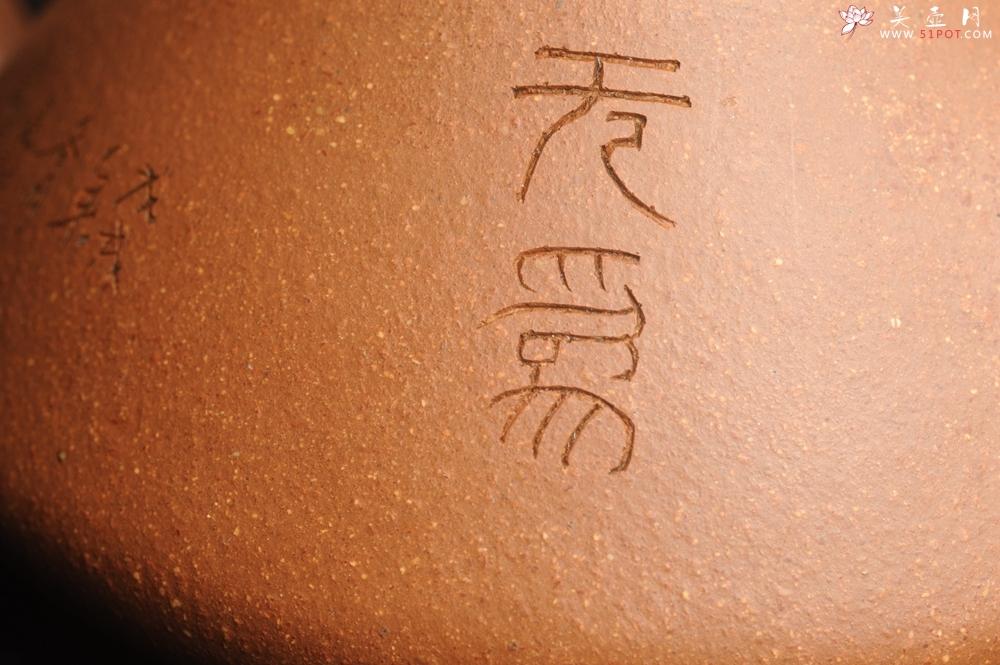 紫砂壶图片:油润五彩段泥 全手工薄胎子冶石瓢 难度大 骨肉匀挺 文气装饰罗汉图 无为 - 宜兴紫砂壶网