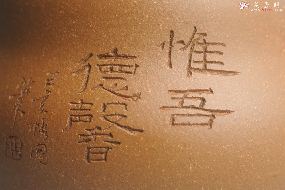 紫砂壶图片:美壶特惠 特好降坡泥精工葫芦娃壶(福禄) 童趣满满 灰常文气 - 宜兴紫砂壶网