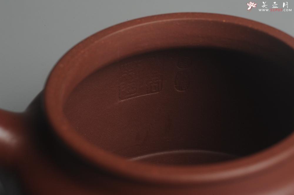 紫砂壶图片:油润黄龙山4号深井红皮龙 全手工德中壶 做工特好 明月几时有 把酒问青天 - 宜兴紫砂壶网